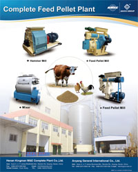 complete feed pellet plant