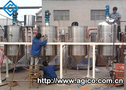Vegetable Oil Production Line And Vegetable Oil Refining